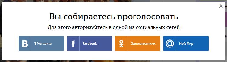 _postarajtes-bajkal-uberech-_-google-chrome-2016-10-30-21-11-59